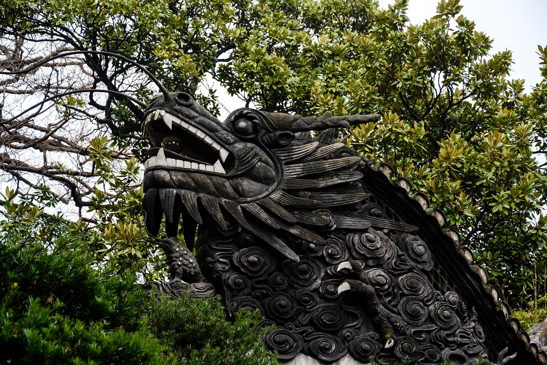 YuGarden_DragonWall_Front